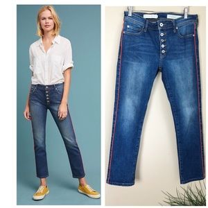 Anthro Pilcro High Rise Relaxed Straight Jeans